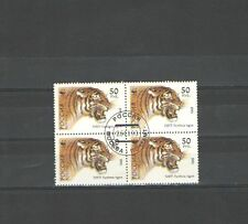 Q150 - RUSSIA - 1993 - QUARTINA - CAT N °6029