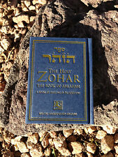 The Holy Zohar The Book of Abraham Pocket Sized Edition Hardcover Kabbalah
