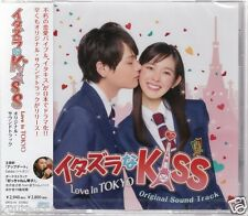 Itazura na Kiss Love in TOKYO Original Soundtrack CD Japan OPCS-14 4988131300144