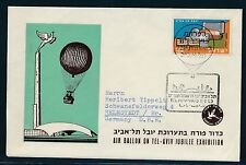 59947) Ballonpost Israel Tel Aviv 8.9.59, sp cover white/green with stamp 120