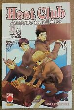Host Club - Amore in Affitto n. 12 di Bisco Hatori - 1a ed. Planet Manga
