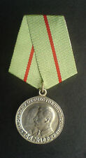 USSR Soviet Russian Military Collection Medal Partisan of the Patriotic War