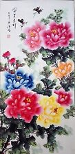 Hand Paint Scroll Painting  Feng Shui   Peony Signed   25