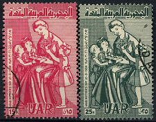 Syria 1959 SG#687-688 Mothers Day Used Set #D39611