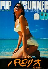 PUP ON SUMMER COSMETICS advertising Vintage 1972 Japanese B2 poster NM