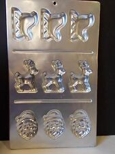 Wilton Candy Chocolate Cookie Baking Mold Pan 2306-111 Holiday Party 1986