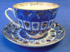 Lomonosov Cobalt Blue Gilt Teacup & Saucer Russian Porcelain Bone China Imperial
