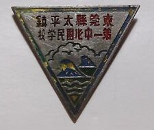 Chinese Milita Badge