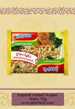 40*75g Instant Nudeln Indomie Huhn --