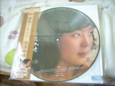a941981 Teresa Teng  鄧麗君 淡淡幽情 Sealed Made in Japan Picture Lp * Chinese Classics * Number 727 Picture Disc *** Error Press ***