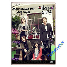 """""""BUY 5 GET 1 FREE""""  Mary Stayed Out All Night Korean Drama (4DVDs) GOOD_ENGLISH!"""