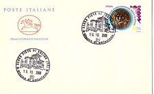 ITALIA REPUBBLICA: 2008 FESTIVAL DELLA FILATELIA, 1 VALORE EURO 0,85