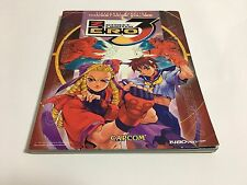 Street Fighter Alpha / Zero 3 GAMEST MOOK Vol.159 guide book Japan CAPCOM