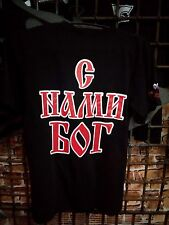 T-shirt Russian Motorcyclists(Russian Bikers) God is with us ftom Night Wolves