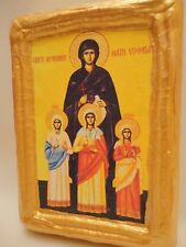 Saint Sophia Saint Hope Saint Faith Saint Love Eastern Orthodox Wooden  Icon