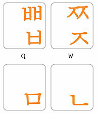 KOREAN KEYBOARD STICKER LABEL TRANSPARENT BACKGROUND ORANGE LETTERING