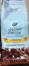 Maatouk Ground Coffee Arabica 100% Cafe Lebanese Lebanon Product Gourmet Blend