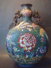 """ANTIQUE Large Chinese Cloisonne Moon Flask Vase, 20 1/2"""" H. Qianlong P... Lot 92"""