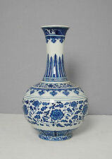 Chinese  Blue and White  Porcelain  Vase  With  Mark     M1779