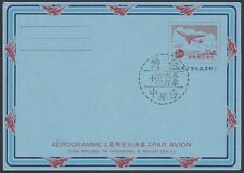 TAIWAN-CHINA, 1966. Hong & Macao Air Letter Han 81, Mint - First Day