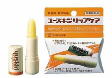 Yuskin A Medicated Lip Stick Cream Ointment for Cold Sore Lips 3.5g from Japan