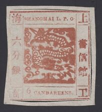 SHANGHAI, 1866. Local Post Scott 22, 6ca Mint