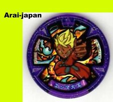 New Yokai watch medal Enma Daio Theater Limited E medal Purple Japan yo-kai