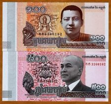 Cambodia - 100 and 500 Riels - UNC currency notes - 2014 issue