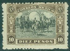 MEXICO : 1921. Scott #633 Mint Never Hinged. Post Office Fresh. Catalog $75.00.