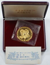1971 Japan Emperor Hirohito Visit to Germany Proof Gold Medal *Extremely Rare*