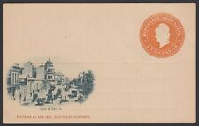 ARGENTINA, 1896. Post Card 15a view, Mint
