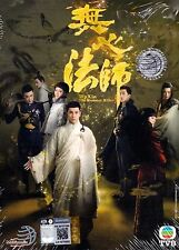 Chinese Drama DVD: Wu Xin The Monster Killer_Good Eng Sub_All Region_FREE SHIP'