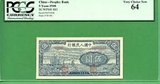 CHINA  P801  1948   5 YUAN  PCGS 64