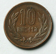 1952 JAPAN Hirohito (year 27) Coin - 10 YEN - Japanese temple building - reeded