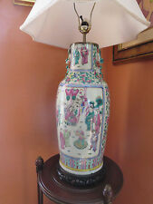 Antique Chinese Famille Rose PORCELAIN Vase Lamp