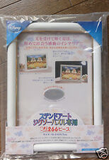 Puzzle Frame - For Stained Glass Arts Disney Jigsaw  by Tenyo from Japan