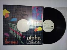 "NEW ORDER ROUND & ROUND PHILIPPINES 12"" P/S ALPHA RECORDS FEP-89-7006 1989 GIANT"