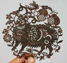 Vintage Chinese handmade Skin Shadow Play Puppet---Pomegranate tree Sheep W1507