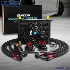 30 ROW AN-10 AN Universal  Engine Oil Cooler  Kit + Filter  Kit+Electric Fan