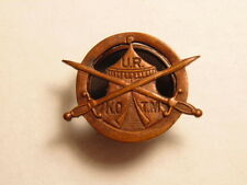 Vintage copper color Maccabees fraternal buttonhole lapel pin