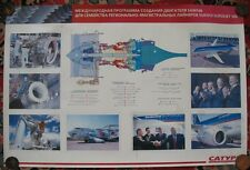 Aeroflot Placard Poster Air Plane Line Craft IL 76 Jet Engine Fly Laboratory SAM