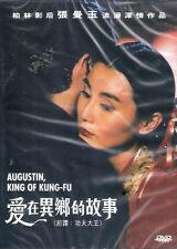 Augustin King of Kung Fu DVD Maggie Cheung Jean-Chretien Sibertin Blanc NEW R3