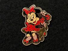 Disney Japan Trading Pin - Minnie Mouse Flowers Gold DT Digi-Tech - 8016