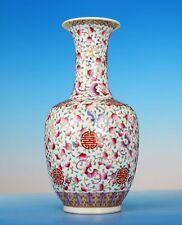 Large Antique Rare Old Chinese Polychrome Painting Porcelain Vase Marks XianFeng
