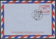 TAIWAN-CHINA, 1968. Hong & Macao Air Letter Han 82, Mint - First Day