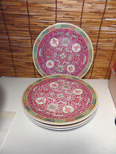 "4 VINTAGE CHINESE PORCELAIN OLD STYLE MUN SHOU ROSE 8"" PLATES"