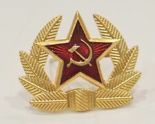 Soviet USSR Russian Army Red Star Uniform Metal Pin Badge