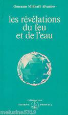 """Livre Philosophie """" Les Révélations du Feu et de l'Eau """" Omraam ( No 845 ) Book"""