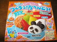 Kracie Happy Kitchen Bento Lunch DIY Candy Kit Japan Candy Making popin cookin