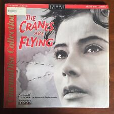 THE CRANES ARE FLYING Laserdisc LD [ID8602CO] CinemaDisc IN SHRINK